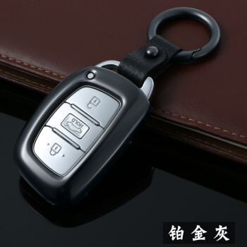 北京现代朗动名图领动ix25新途胜ix35瑞纳索九钥匙包套壳扣改装饰