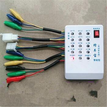电动车电机控制器检测仪器电瓶车转把刹把霍尔测试仪电动车修车宝