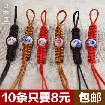 茶壶绳手工壶绳紫砂壶盖绳子编织绑壶绳茶杯壶盖绳茶道具零配 随机混