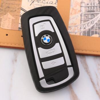 适用于2018款宝马钥匙包3系320li 新5系2系6系4系1系7系x3汽车钥匙套
