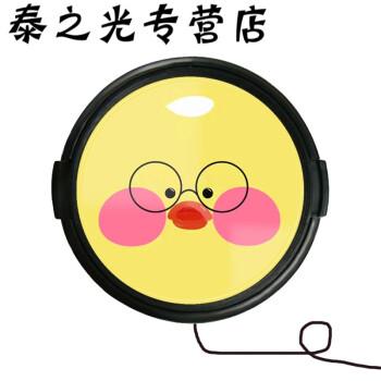 玻尿酸鸭子 小黄鸭 脸红鸡 相机保护盖 镜头滤镜盖a6000 m100 m6 镜头图片