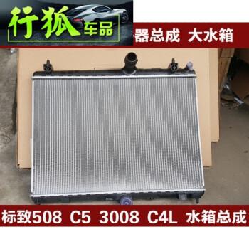 维修保养 燃油滤清器 行狐(xinghu) 标致3008 508 雪铁龙 c5 c4l c4