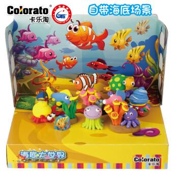 卡乐淘 12色超轻粘土海底世界套装diy早教益智儿童玩具3d粘土无毒橡皮