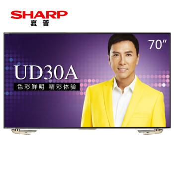 夏普(SHARP)LCD-70UD30A 70英寸3D4K超高清安卓智能电视 日本原装液晶面板(黑色)