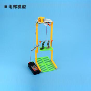 diy小台灯科技小制作小发明废物利用小学生手工制作材料科学实验 电梯图片