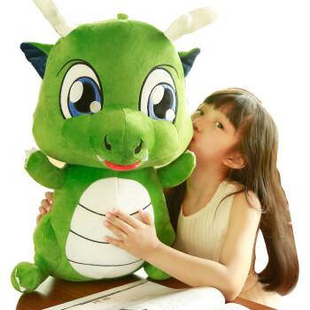 玩偶抱枕生日礼物送女友可爱卡通中号q版小恐龙公仔 绿色小恐龙 35cm