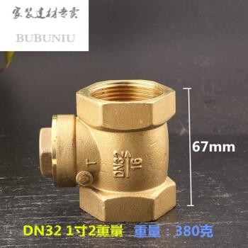 卧式黄铜水管水泵止回阀单向止水阀逆水阀4分6分1寸工图片