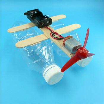 学生科技小制作小发明风力水上快艇科普实验玩具diy手工电动材料 风力