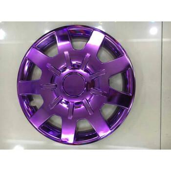汽车轮毂喷膜可撕手撕汽车镀膜喷漆膜改色自喷手喷改装用品 电镀紫