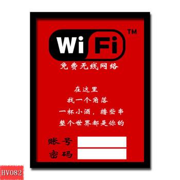 wifi无线网创意搞笑小吃店铺理发店饭店装饰画烧烤农家乐挂画sn3719图片