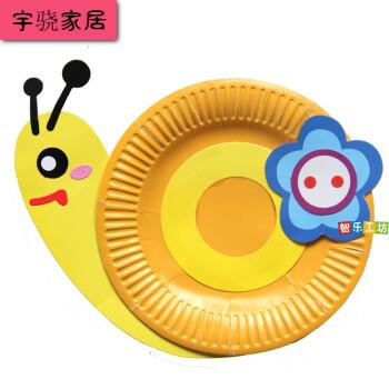 diy手工制作材料包幼儿园儿童益智贴纸 盘子套装 手工盘—蜗牛