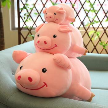 趴趴猪毛绒玩具嘟嘟猪公仔可爱睡觉抱枕布娃娃儿童玩偶情人节礼物