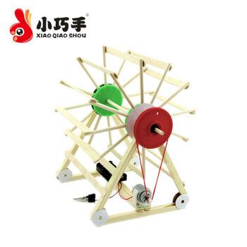 小巧手diy 科技小制作环保手工小发明创意作业材料包