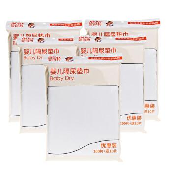 爱得利隔尿垫巾一次性尿片 透水 500片送50片 柔软舒适 实惠装