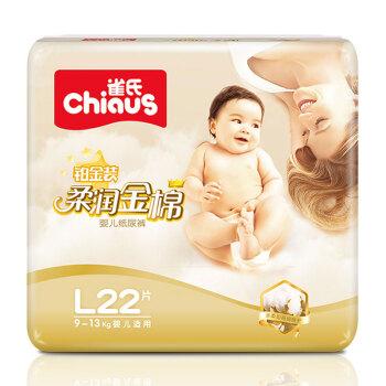 雀氏(Chiaus)铂金装柔润金棉纸尿裤大号L22片(9-13kg)