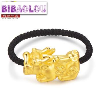 皕宝楼黄金转运珠戒指3d硬金貔貅红绳手链女金戒指情侣款对戒金珠手串