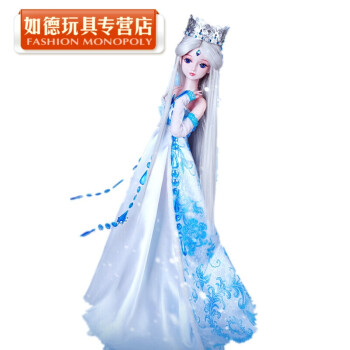冰雪含头饰+手套 60厘米娃娃衣服