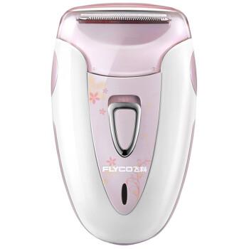 飞科(FLYCO)FS7209 全身水洗女士电动剃毛器(浅粉色)