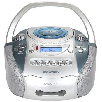 纽曼(Newsmy)M100状元版蓝色 遥控DVD学习机面包机录音机英语磁带SD卡U盘Mp3播放机
