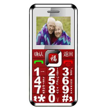 福中福F669 GSM老人手机 红色图片