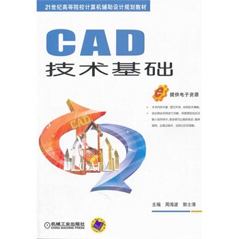CAD基础价格【图片品牌技术v基础】-京东cad字段计数图片