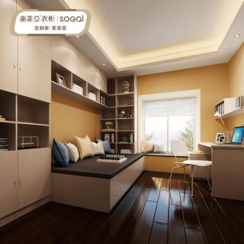 索菲亚衣柜简欧式卧室家具定制 书柜设计榻榻米 办公书桌设计 定金
