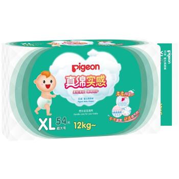 贝亲 (Pigeon)  婴儿真绵实感纸尿裤 尿不湿 尿片 XL码54片