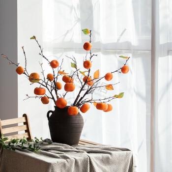干花仿真柿子果树枝干花花束 中式客厅家居装饰插花摆件 套餐:丝网图片