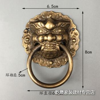 中式仿古铜质大门拉手小狮子头兽头门环把手复古抽屉拉环古典装饰