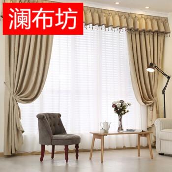 现代简约美式客厅卧室遮光落地窗帘帘头窗幔 双层百褶波浪幔/米 帘头图片