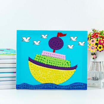 儿童diy创意材料包纽扣画手工制作幼儿园亲子扣子粘贴画玩具 白色 船