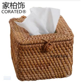 越南藤编圆形纸巾盒手编纸抽盒桌面纸巾收纳盒秋藤编纸筒手工艺品 d款