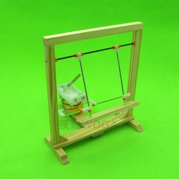 diy科技小制作电动机械秋千科技小发明科学手工实验材料拼装模型 材料