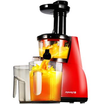 九阳(Joyoung)JYZ-V5立式原汁机低速榨汁机家用婴儿果汁机(汁渣分离)