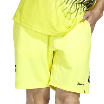 Quần áo cầu lông nam KAWASAKI SP 14363 SP 14363 M SP-14363