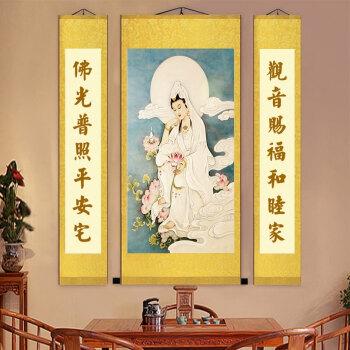 南海观音 南海观音 观音菩萨 佛像画像客厅中堂对联挂