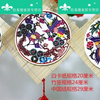 幼儿园装饰挂饰用品教室走廊diy创意中国文化艺术国粹民族风吊饰 随机图片