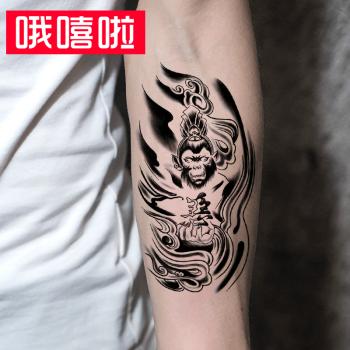 高端社会猴忠义孙悟空猴子花臂半臂持久防水遮疤痕纹身贴 男女通用