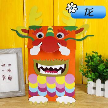 动物纸袋卡通手偶幼儿园手工材料包diy儿童创意粘贴制作玩具 龙