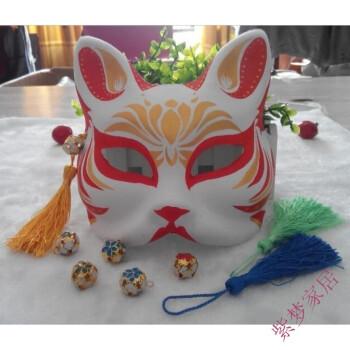 日式手绘狐狸猫面具半脸古风cos动漫和风纸浆面具阴阳