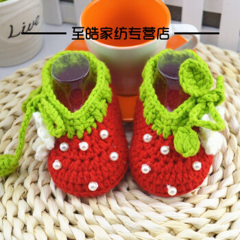 婴儿鞋材料包diy宝宝鞋材料包钩针手工学步鞋中粗牛奶