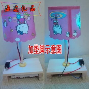 diy创意小台灯 儿童科学实验玩具小学生科技小制作发明手工材料包抖音图片
