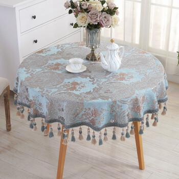 欧式大圆桌桌布布艺台布圆形家用客厅茶几餐桌布1.5米