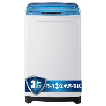 海尔(Haier)EB75Z2WD  7.5公斤 全自动波轮洗衣机 自编程 3年质保