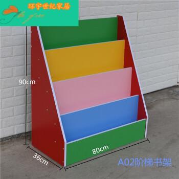 幼儿园书包柜蒙氏教具柜儿童玩具柜储物柜子鞋柜置物架区角收纳柜 a02