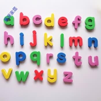 冰箱贴磁铁磁贴数字英文字母吸铁石幼儿园儿童早教创意磁力贴居家创意
