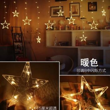 halsanr画尚墙上装饰创意星星灯墙壁挂件家装店铺楼梯走廊室内玄关图片