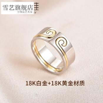 抖音宝金箍戒指925银黄金情侣戒指一对 二合一组合紧箍咒戒指浪漫情人