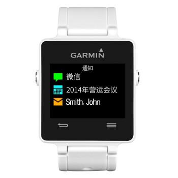 GARMIN 佳明 Vivoactive 智能运动手表 799元