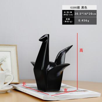 欧璟美 北欧简约陶瓷千纸鹤摆设 现代创意家居电视柜折纸软装饰品桌面图片
